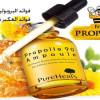 العكبر مع العسل قطارة البروبوليس وفوائدها العظيمة