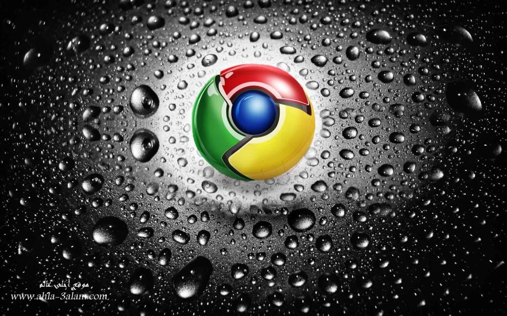 تحميل متصفح Google Chrome 41.0.2272.101 مباشر