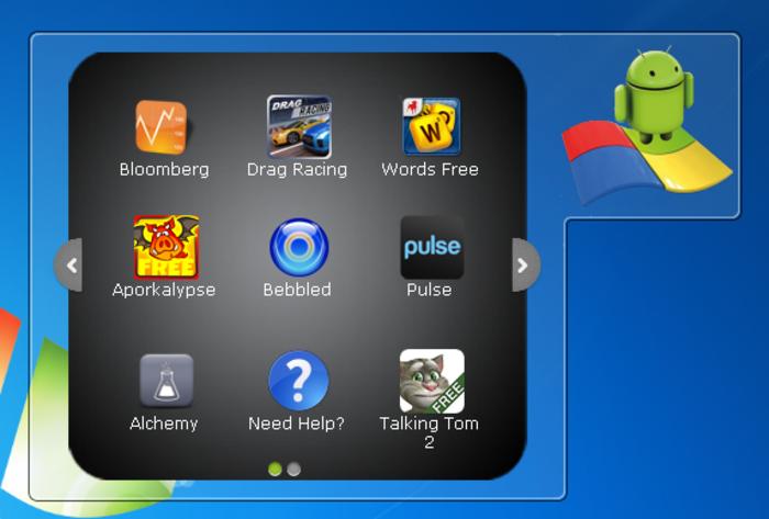 برنامج BlueStacks لتشغيل كافة تطبيقات الأندرويد على الكمبيوتر بسهولة