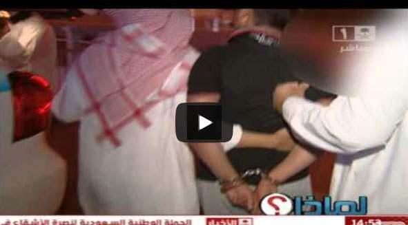 بالفيديو: لحظة القبض على شاب ابتز فتاة