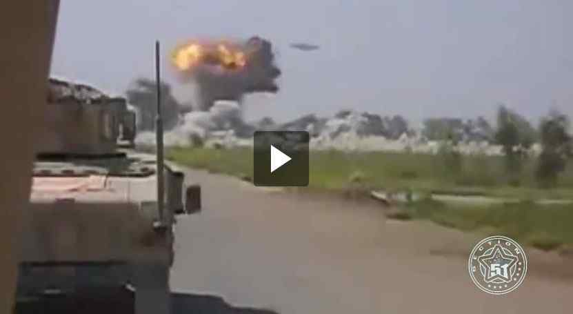 لا يفوتك. بالفيديو جسم غامض يقصف مواقع طالبان أفغانستان