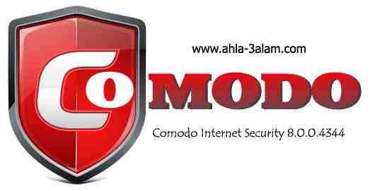 Comodo Internet Security 8.4 جدار حماية وافضل مضاد فيروسات