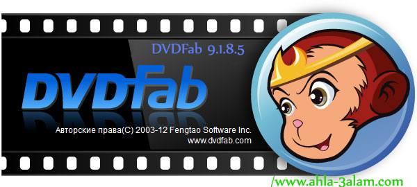 تحميل DVDFab 9.1.8.5 برنامج نسخ أقراص DVD متعدد الاستعمال