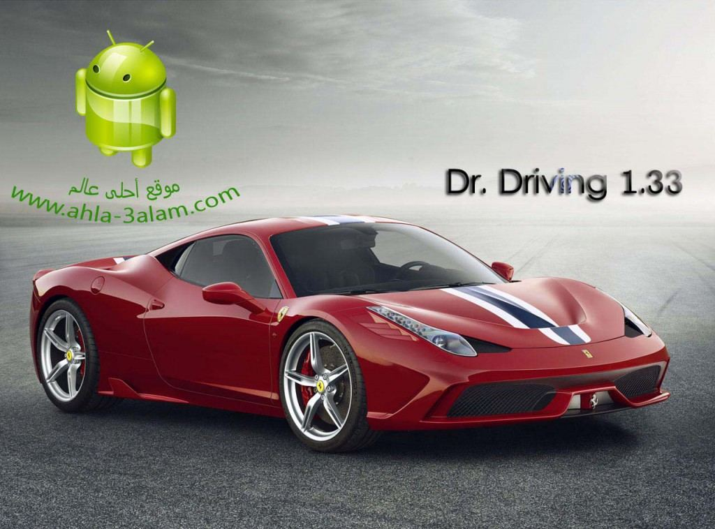 لعبة Dr. Driving تطبيق اندرويد لعبة سيارات احترافية