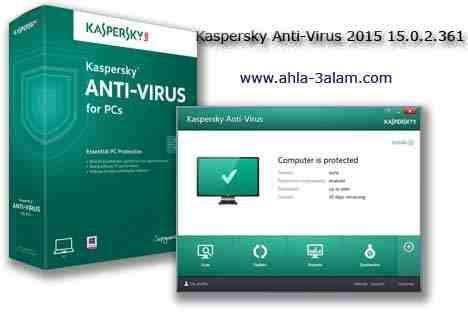 Kaspersky Anti-Virus 2015 مضاد فيروسات الافضل نسخة مجانية