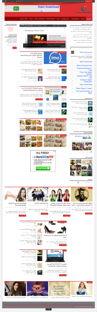 www.ahla-3alam.com-20150418-ba89467eb514943835cf5359983ba4c9