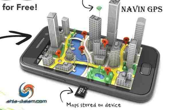احدث تطبيق NavIn GPS للملاحة داخل الأبنية وتحديد المكان