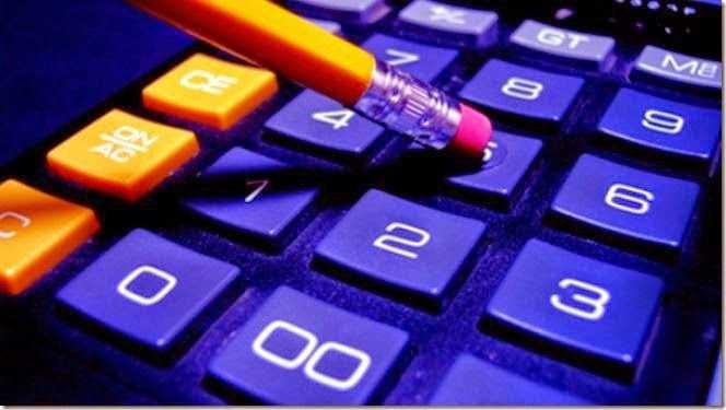 برنامج افاقى للمحاسبة العامة وادارة المخزون تحميل البرنامج مع شرح الميزات وطريقة العمل