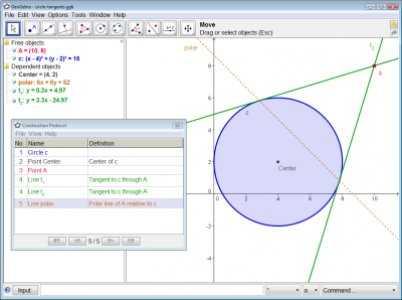 برنامج تعليم الرياضيات الهندسة و الجبر مفيد جداً