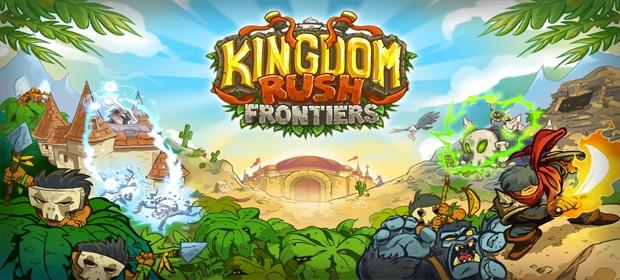 لعبة حرب المملكة