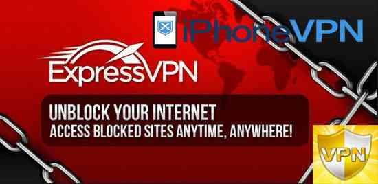 VPN Express تطبيق كسر بروكسي للأيفون سريع وآمن