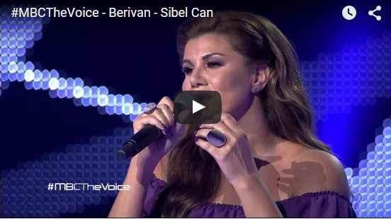 """شاهد الحلقة الأولى من The Voice الموسم الثالث رنين الشعار """"Berivan"""""""