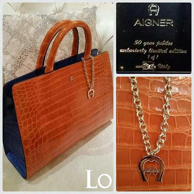 حقيبة لجين عمران