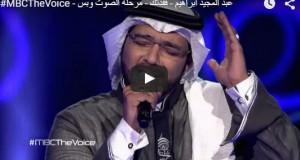 عبد المجيد ابراهيم