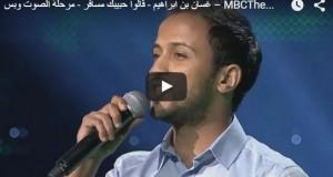 غسان ابراهيم