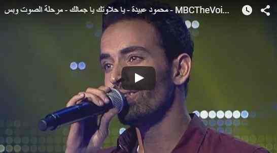 شاهد الحلقة الثالثة من the voice الموسم الثالث نسرين بن قاقة