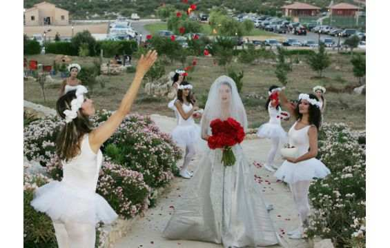 زفاف سيرين عبد النور