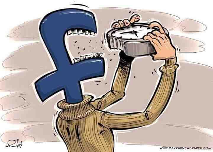 صورة تبين تأثير الفيسبوك في حياتنا اليومية