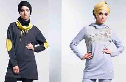 ملابس رياضية للمحجبات 2016 من ماركة ميوفيرا