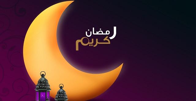 ريجيم رمضان