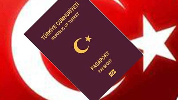 الجنسية التركية للسوريين اصبحت متاحة من الداخلية التركية