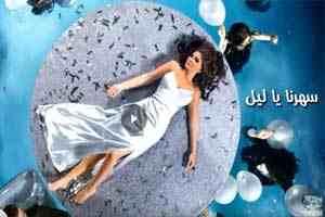 المصمم السوري رامي العلي يبدع بأحدث فساتين السهرة للموسم الجديد