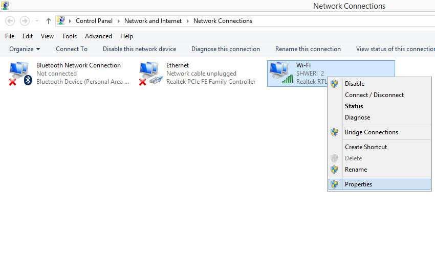 خيارات المحول الشبكة الاسلكية wifi