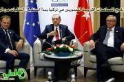 برنامج المساعدات الاوروبية للسوريين في تركيا يبدأ استقبال الطلبات من اليوم