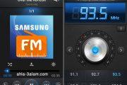 تطبيق راديو اندرويد Radio FM استمتع بالاستماع الى جميع محطات العالم مباشر