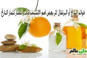 فوائد النارنج أو البرتقال المر بعض اهم الاستخدامات والمضار لثمار النارنج