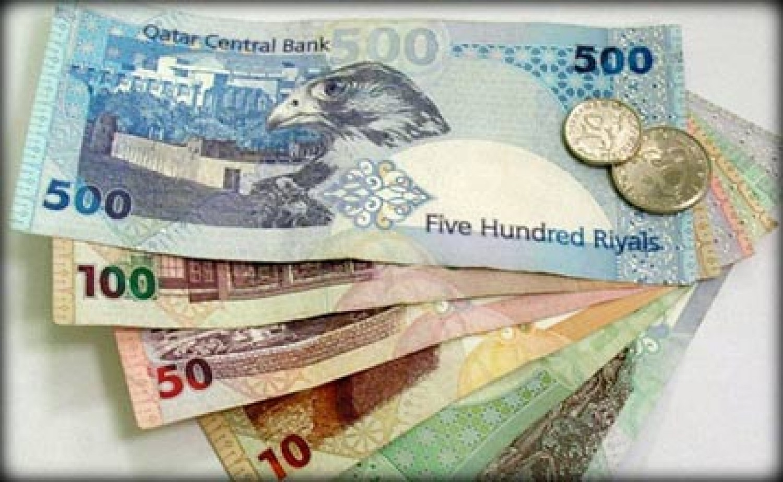 تحديث يومي : سعر صرف الريال القطري مقابل الدولار فى السوق السوداء اليوم