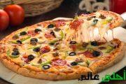 تحضير البيتزا في المنزل طريقة سهلة و بسيطة
