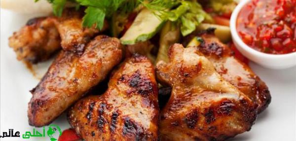 تحضير أجنحة الدجاج,أجنحة دجاج مشوية,احلى عالم,أحلى عالم