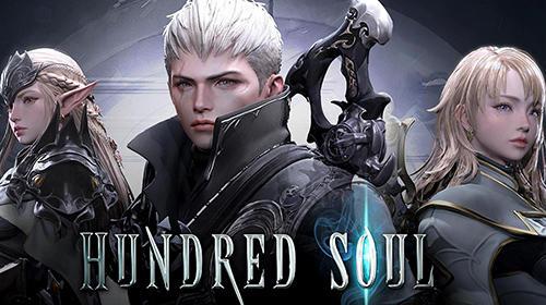 لعبة هندرد سولز للاندرويد او لعبة المئة روح Hundred Souls الجديدة