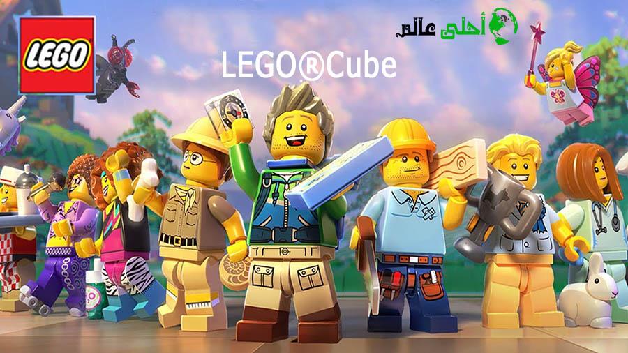 لعبة ليغو للاندرويد LEGO®Cube