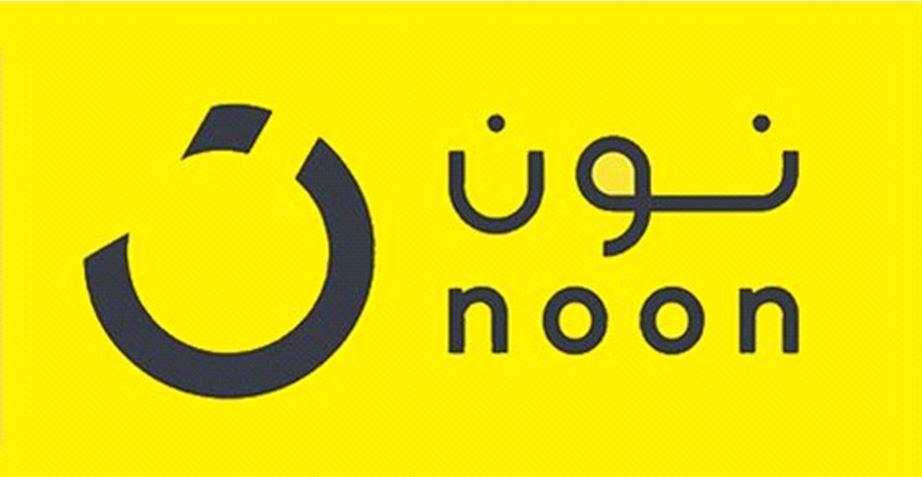 افضل المتاجر العربية لشراء الهواتف الذكية والالكترونيات بتخفيضات جبارة